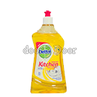Dettol Dish Wash Liquid