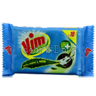 Vim Neem Dish Wash Bar