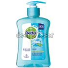 Dettol Cool New Hand Wash