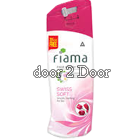 Fiama Di Wills Swiss Soft Talcum Powder