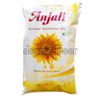 Anjali Sunflower Oil