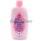 Johnson & Johnson Baby Body Lotion